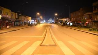 Osmaniye'de sokağa çıkma kısıtlaması başladı